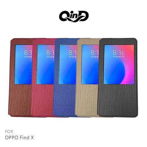 摩比小兔~QinD OPPO Find X 格紋開窗皮套 保護殼 手機殼