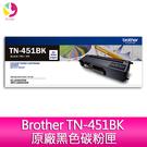 Brother TN-451BK 原廠黑色碳粉匣 適用機型 HL-L8360CDW / MFC-L8900CDW