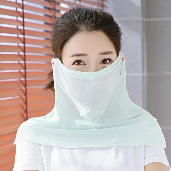 春天防曬口罩女士開騎車防紫外線護頸透氣薄款遮陽面紗全臉面罩~【全館免運】