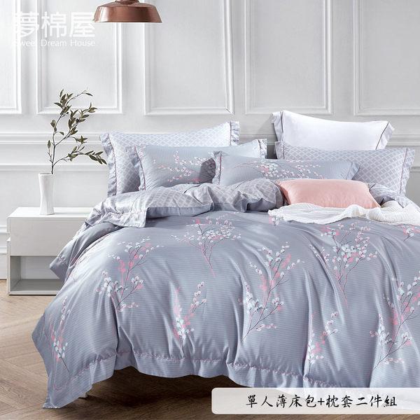 3M專利+頂級天絲-床高35cm內可用-單人薄床包枕套二件組-葉曉-夢棉屋