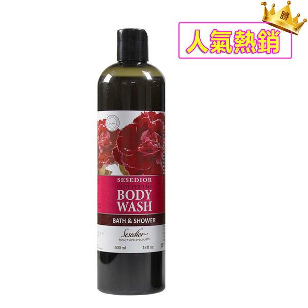 【Sesedior】橄欖保濕香水沐浴乳(KOKO)