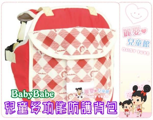 麗嬰兒童玩具館~BabyBabe兒童多功能防護背包-防走失帶/餐椅安全帶/乘車輔助帶/兒童背包