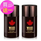 【買一送一】DSQUARED2 WOOD 天性男性體香膏(75ml)★ZZshopping購物網★