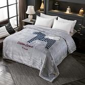 毛毯冬季加厚蓋毯珊瑚絨法萊絨毯子午睡毯雙層壓花雲毯  【端午節特惠】