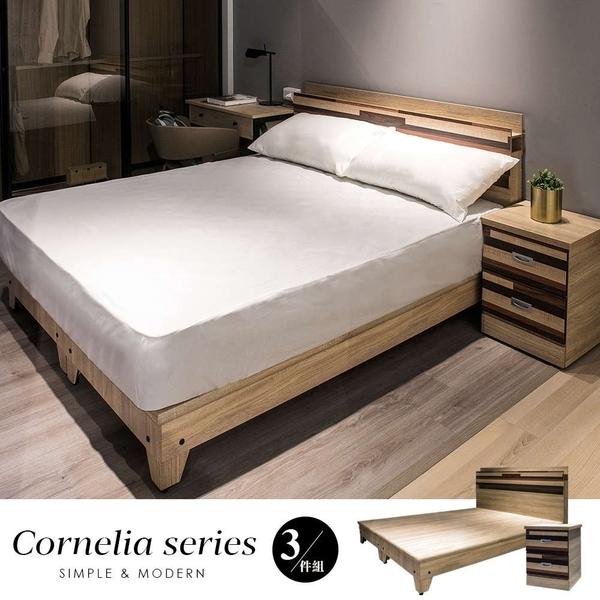 Cornelia卡蓮娜系列5尺房間組3件式-床頭+床底+床頭櫃(2色)白色/梧桐色【obis】
