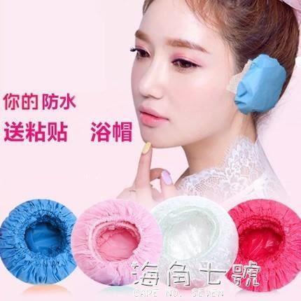 18防滑耳朵術後女生工廠女款洗頭洗澡護耳防水耳罩中大0 初語生活