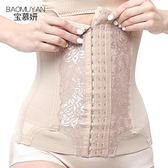 新年鉅惠 寶慕妍收腹束腰帶束縛腰夾塑身薄款綁帶束身束肚子美體腰封