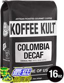 【美國代購】Koffee Kult黑咖啡豆- 最優質的美食- 全豆咖啡