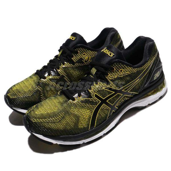 【六折特賣】Asics 慢跑鞋 Gel-Nimbus 20 黃 黑 避震穩定 男鞋 運動鞋【PUMP306】 T800N8990