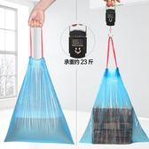 靚滌手提式垃圾袋加厚批發家用塑料袋中大號