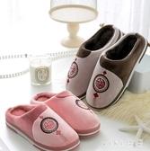 新款男女棉拖鞋秋冬軟底棉鞋大碼厚底室內保暖防滑家居家 OO551【VIKI菈菈】