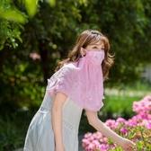 百露夏季女款護頸夏天透氣戶外防曬防塵蕾絲雪紡騎行防曬口罩 moon衣櫥