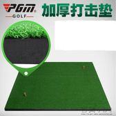 室內高爾夫球打擊墊 加厚版 家庭練習墊