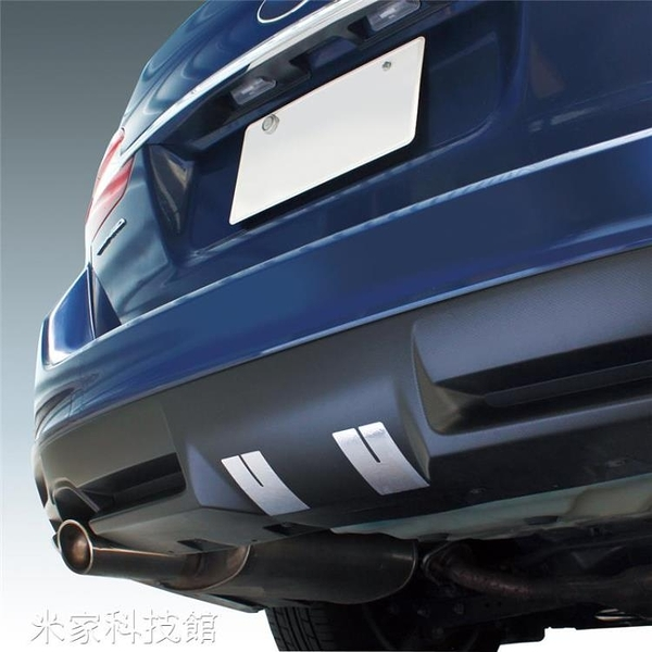 車用靜電消除器 日本 汽車靜電消除器 人體車載防靜電用品 車用去除靜電 米家