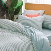 床包薄被套組 雙人加大 天竺棉  水水綠[鴻宇]M2622