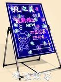 led發光小黑板熒光板60 80手寫電子廣告牌閃光屏螢瑩光版銀光黑板 MKS交換禮物