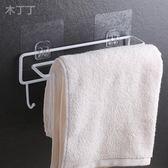 帶掛鉤免打孔壁掛式鐵藝毛巾架浴室置物架單雙桿廚房抹布吸盤掛架WY開學季,88折下殺