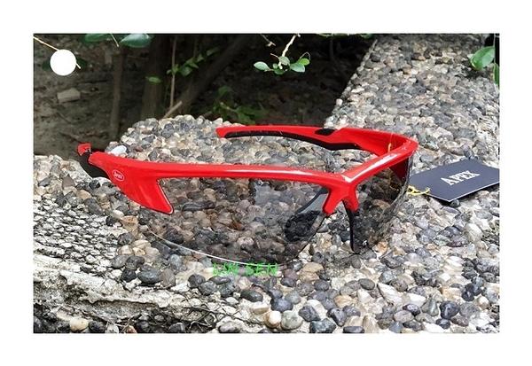 APEX防風眼鏡,803/紅(優惠組合包)