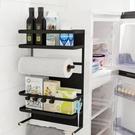 冰箱外側面置物架側邊磁吸收納壁掛架廚房磁鐵保鮮膜側掛架洗衣機  【端午節特惠】