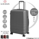 ALAIN DELON 亞蘭德倫 行李箱 25吋 鐵灰色 皇家霧面系列旅行箱 318-0525-13 得意時袋