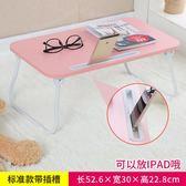 優惠兩天-宿舍床上書桌家用懶人筆記本電腦桌做大學生折疊小桌子簡約經濟型RM