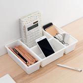 桌面化妝品收納盒分格雜物整理盒多用【奇趣小屋】