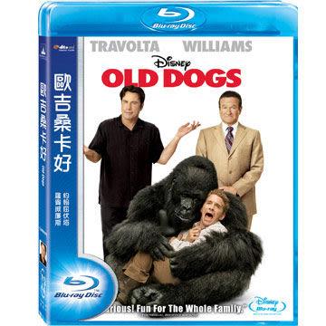 歐吉桑卡好 BD Old Dogs (音樂影片購)