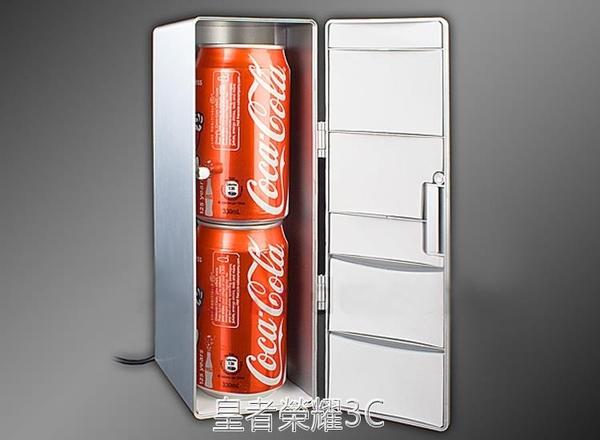 行動冰箱 冷熱兩用 USB小冰箱 USB冰箱 迷你USB冰箱 皇者榮耀