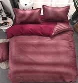 簡約四件套純棉1.8m床上用品2.0m單雙人全棉1.5米宿舍三件套 蜜拉貝爾