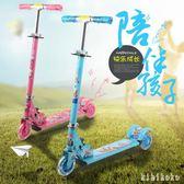 兒童滑板車 可折疊兒童三輪閃光鋁合金滑板車滑滑車3-4-5歲童車 XY7006【KIKIKOKO】TW