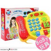 兒童早教仿真電話造型音樂玩具