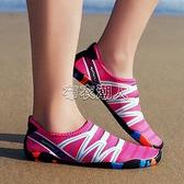 戶外游泳涉水漂流鞋浮潛滑水鞋男女情侶沙灘鞋防滑速干跑步機鞋 快速出貨