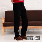 工作褲★MIT經典原色厚磅伸縮中直筒牛仔褲(黑色)● 樂活衣庫【P001】