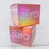 (正品認證) Banila co.卸妝霜 CLEAN IT ZERO 卸妝霜 100ml (粉紅罐) 宋智孝推薦款