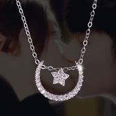項鍊 925純銀鑲鑽吊墜-星星月亮生日聖誕節交換禮物女飾品73gj4[時尚巴黎]