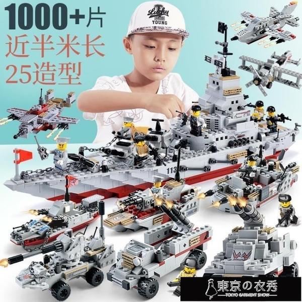 玩具 兼容樂高積木男孩子航母模型城市人仔兒童益智力動腦拼裝玩具10歲【全館免運】