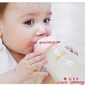 新生嬰兒奶瓶玻璃寬口徑喝水防脹氣套裝初生寶寶0-3-6個月【齊心88】