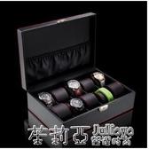手錶盒帶鎖10位手?手鐲珠寶收納展示盒子首飾收藏箱  茱莉亞嚴選