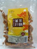 大地穀萊寶-薑汁黑糖春棗200公克/包