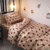 北歐簡約波點被罩四件套床上用品1.5學生宿舍單人床單被罩三件套4YTL·皇者榮耀3C