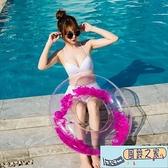 網紅游泳圈大人羽毛男女童加厚腋下圈全透明充氣救生圈水上浮圈 【風鈴之家】