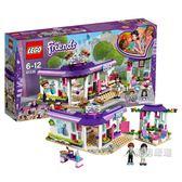 樂高積木樂高好朋友系列41336艾瑪的藝術咖啡館LEGO積木玩具xw
