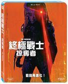 【停看聽音響唱片】【BD】終極戰士:掠奪者