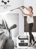 徠本鋰電池無線洗車機高壓家用充電式便攜清洗機水泵洗車神器水槍 MKS快速出貨