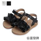 【富發牌】裙擺搖搖兒童涼鞋-黑/白 33ML137
