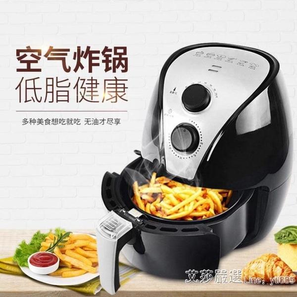 品夏2501電炸鍋空氣炸鍋家用無油薯條機電烤爐大容量廠家  新年禮物YYJ