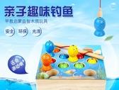 嬰幼兒童益智磁性釣魚玩具一歲半寶寶1-2-3周歲早教男女孩子木質 瑪奇多多多