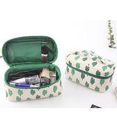 化妝包 便攜大容量化妝袋