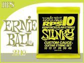 【小麥老師樂器館】電吉他弦 Ernie Ball 旗艦店 10-46 鍍鎳尾端強化 2240【T223】