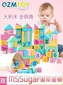 益智積木 兒童積木玩具1-2周歲女孩男孩寶寶3-6歲木制木頭拼裝積木益智玩具